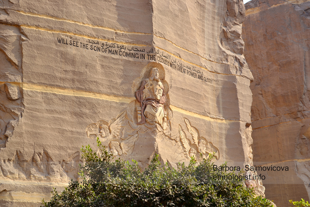 The Mokattam mountain with carved image of Jesus Christ. Photo: Barbora Sajmovicova, 2011, Nikon D3100.