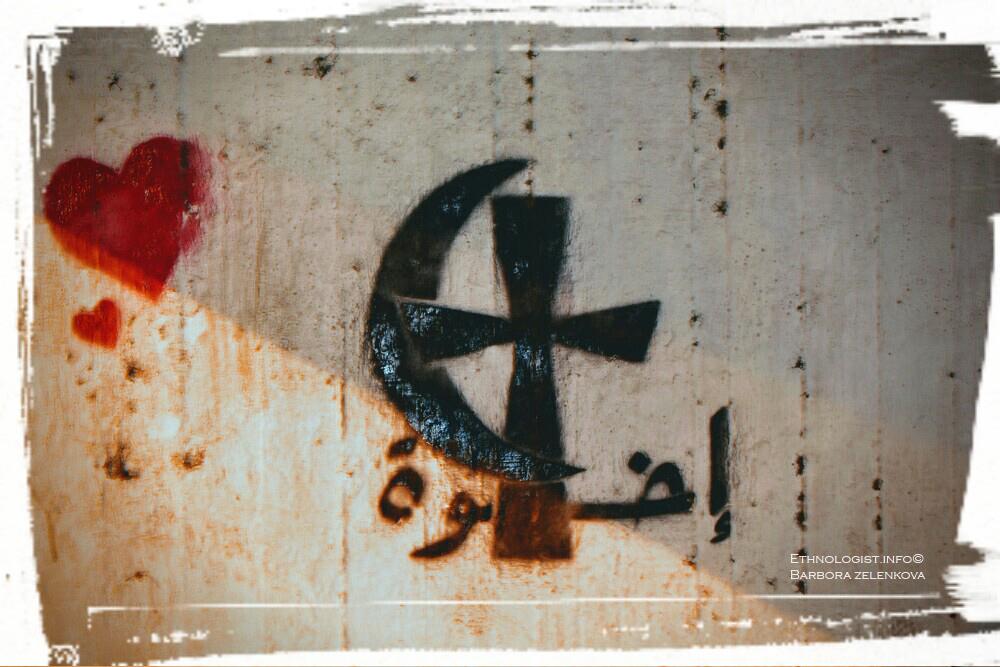 Snaha o mezináboženský dialog se odráží i ve street-artu v ulicích Káhiry. Foto: Barbora Zelenková, 2011.